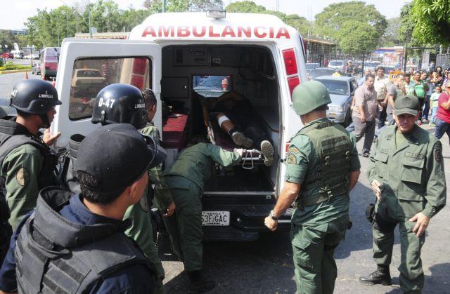 Βενεζουέλα: 13 κρατούμενοι νεκροί από υπερβολική δόση φαρμάκων | tovima.gr