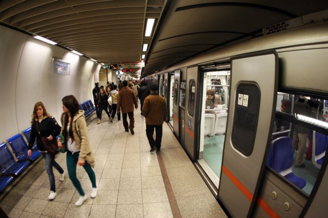 Attiko Metro secures funding for expansion | tovima.gr