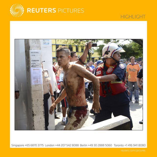 Πόλεμος φυλακισμένων στη Βενεζουέλα με 54 νεκρούς | tovima.gr