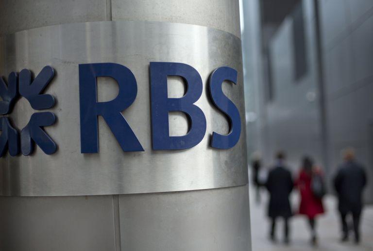 Αύξηση κερδών στα 1,2 δισ. λίρες για την RBS στο α' τρίμηνο | tovima.gr