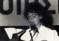 Πέθανε η ποιήτρια Λύντια Στεφάνου   tovima.gr