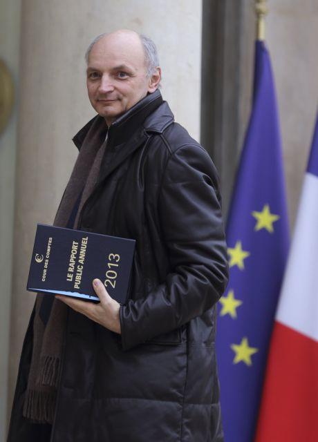 Στο 91,7% του ΑΕΠ εκτινάχθηκε το δημόσιο χρέος της Γαλλίας | tovima.gr