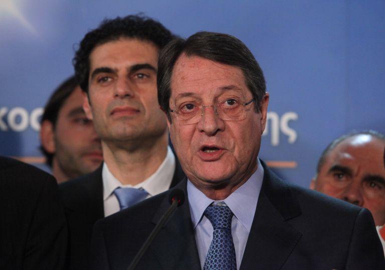 Οι κύπριοι ψήφισαν υπέρ της διάσωσης | tovima.gr