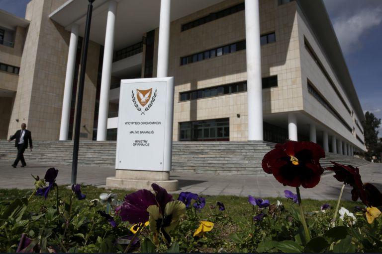 Κύπρος: Την επόμενη εβδομάδα η εκταμίευση των 350 εκατ. ευρώ   tovima.gr