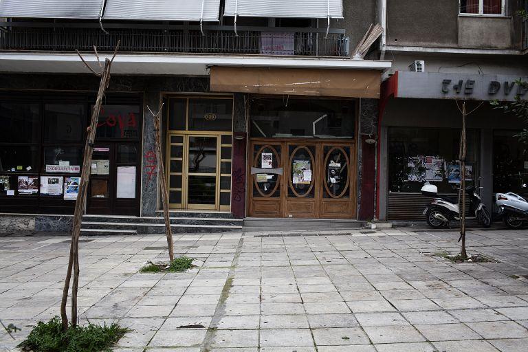 Deutsche Welle: «Η τρόικα απέτυχε» αναφέρει στον τίτλο της Die Zeit | tovima.gr