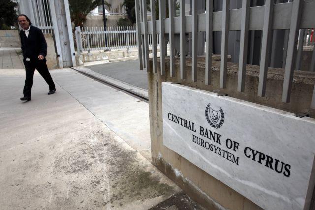 Financial Times:Ανησυχούν για το μέλλον οι Κύπριοι επιχειρηματίες | tovima.gr