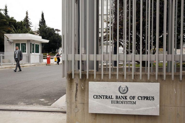 Δεύτερος γύρος αγοράς κυπριακών ομολόγων από την ΕΚΤ | tovima.gr