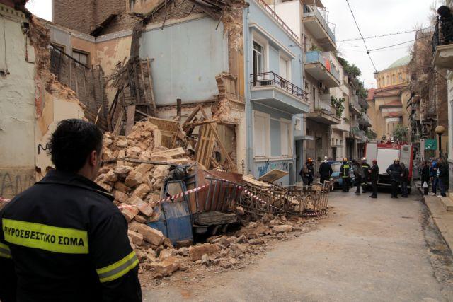 Πειραιάς: Ξεκινά η καταγραφή εγκαταλελειμμένων παλιών κτιρίων | tovima.gr