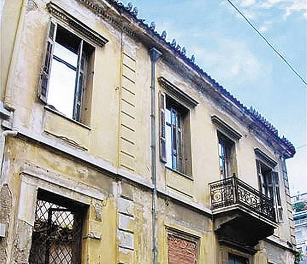 Επιχείρηση διάσωσης της αρχιτεκτονικής κληρονομιάς της Αθήνας   tovima.gr