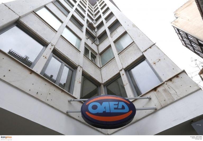 ΟΑΕΔ: Πρόγραμμα πεντάμηνης απασχόλησης ανέργων | tovima.gr