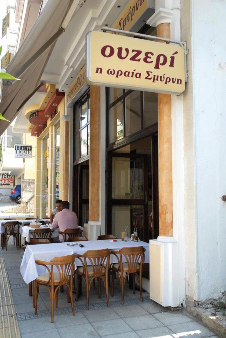 Κιμπάρικα κεράσματα: Η ωραία Σμύρνη | tovima.gr