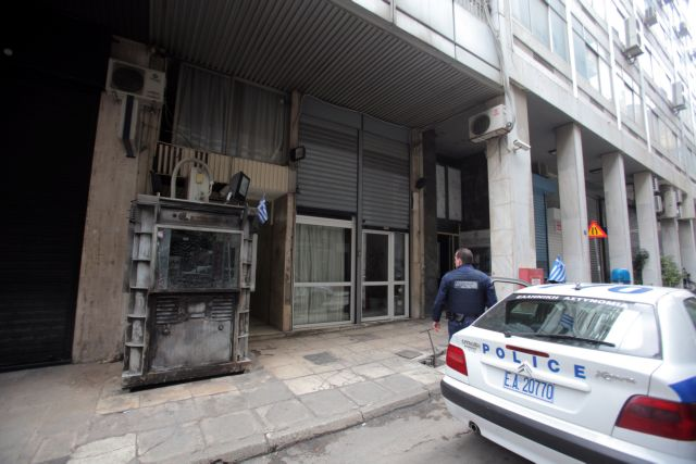 Police decides to shut down the Acropolis Police Department | tovima.gr