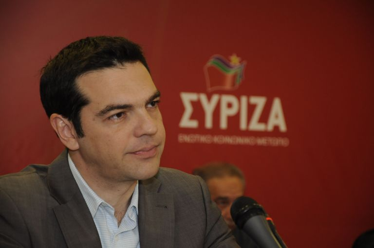 Και ορολογία Καραμανλή υιοθέτησε ο Αλέξης Τσίπρας | tovima.gr
