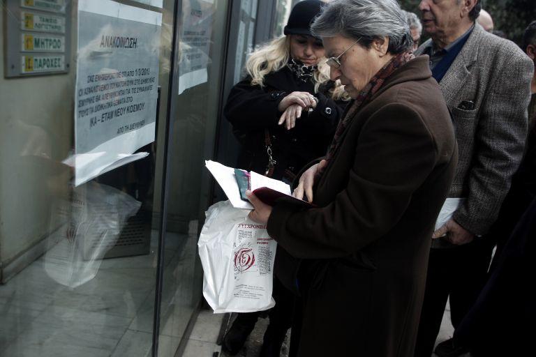 Η χορήγηση ασφαλιστικής κάλυψης σε επαγγελματίες με χρέη και ανέργους | tovima.gr