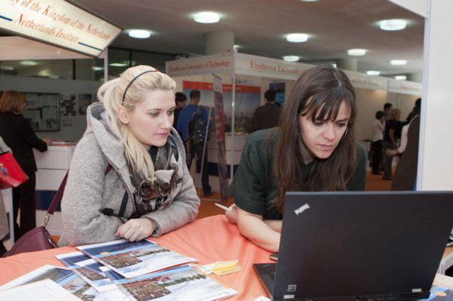 Θερινό σχολείο από το Διεθνές Πανεπιστήμιο στη Θέρμη | tovima.gr