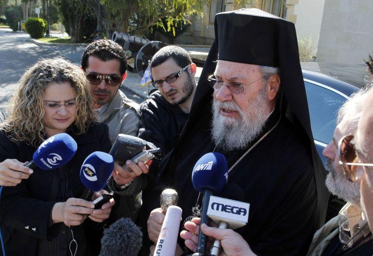 Ο αρχιεπίσκοπος Κύπρου προτιμά την πτώχευση από τους όρους της τρόικας | tovima.gr