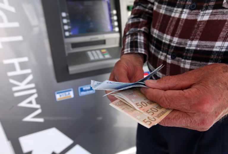 Η κυπριακή κρίση κεντρικό θέμα στη σύνοδο Κορυφής ΕΕ-Ρωσίας | tovima.gr