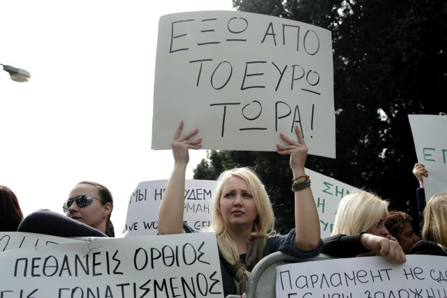 Η ελληνική λεβεντιά θα σώσει την Ευρώπη;   tovima.gr
