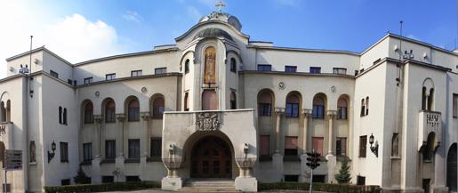 Εμπλοκή και στη συμμετοχή του Πατριαρχείου Σερβίας στην Σύνοδο | tovima.gr