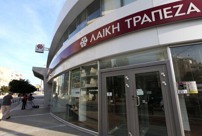 Ένοχοι και οι τέσσερις κατηγορούμενοι στην υπόθεση της τέως Λαϊκής Τράπεζας   tovima.gr