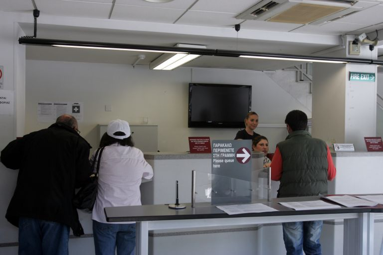 Ε.Ε: Εγκρίθηκε η αναδιάρθρωση των κυπριακών συνεταιριστικών τραπεζών | tovima.gr
