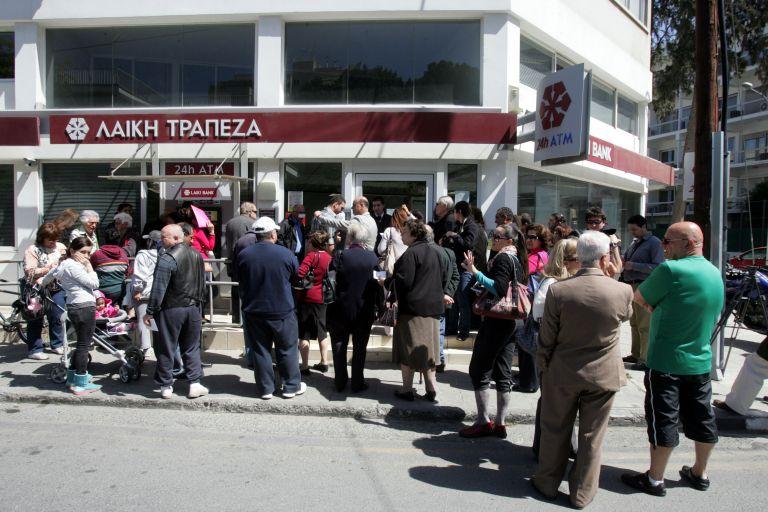 Η λίστα των εκροών από τις κυπριακές τράπεζες   tovima.gr