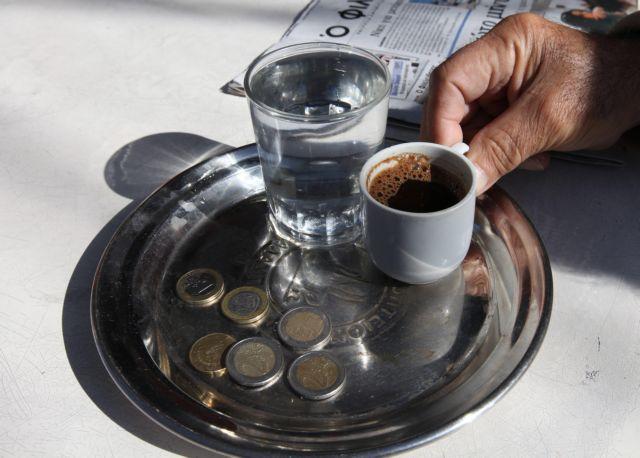 Εμμεσοι φόροι παντού ακόμη και σε καφέ και ηλεκτρονικά τσιγάρα | tovima.gr