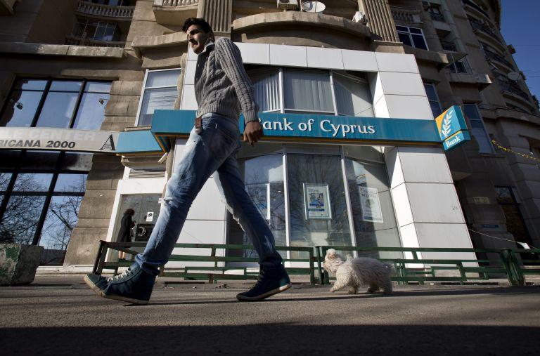 Νέο Δ.Σ για την Τράπεζας Κύπρου – Πρόεδρος ο Ακερμαν | tovima.gr