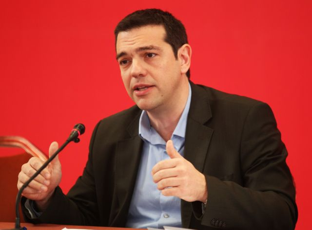 """Tsipras heralding transition """"from austerity to democracy"""" 
