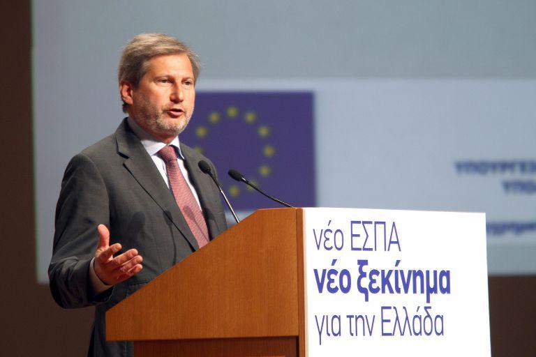 Γιόχαν Χαν: Εχει σημειωθεί μεγάλη πρόοδος στην Ελλάδα | tovima.gr