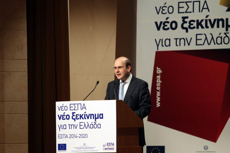 Ο νέος χάρτης περιφερειακών ενισχύσεων για την Ελλάδα   tovima.gr