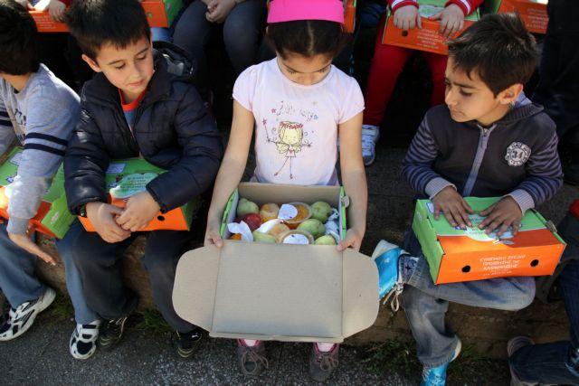 Κονδύλι 250 εκατ. για προώθηση της σωστης διατροφής στα σχολεία της ΕΕ   tovima.gr