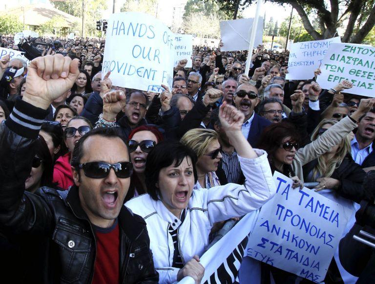 «Κουρεμένοι» έλληνες καταθέτες ζητούν αποζημίωση από την Κύπρο | tovima.gr