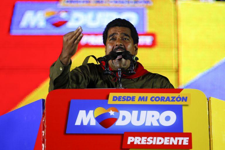 Βενεζουέλα: απέλαση κινηματογραφιστή για κατασκοπεία   tovima.gr
