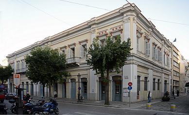 Πάτρα: Προκηρύσσεται ίδρυση και λειτουργία κέντρου αποτέφρωσης νεκρών | tovima.gr