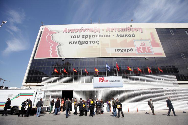 Άρον-άρον ολοκληρώνεται το Σάββατο -αντί την Κυριακή- το 19ο Συνέδριο του ΚΚΕ   tovima.gr