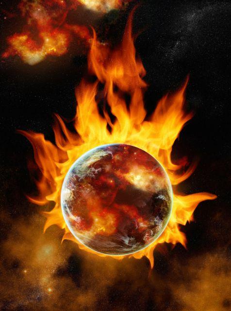 Η Γη του… πυρός | tovima.gr
