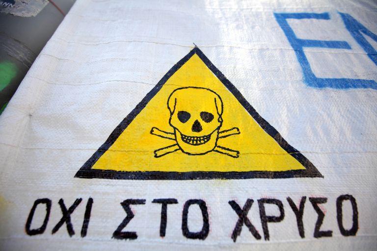 Eνταση ανάμεσα σε διαδηλωτές και αστυνομικούς στις Σκουριές | tovima.gr