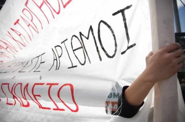 Απόσυρση της ΠΝΠ ζητά η Διδασκαλική Ομοσπονδία Ελλάδος   tovima.gr