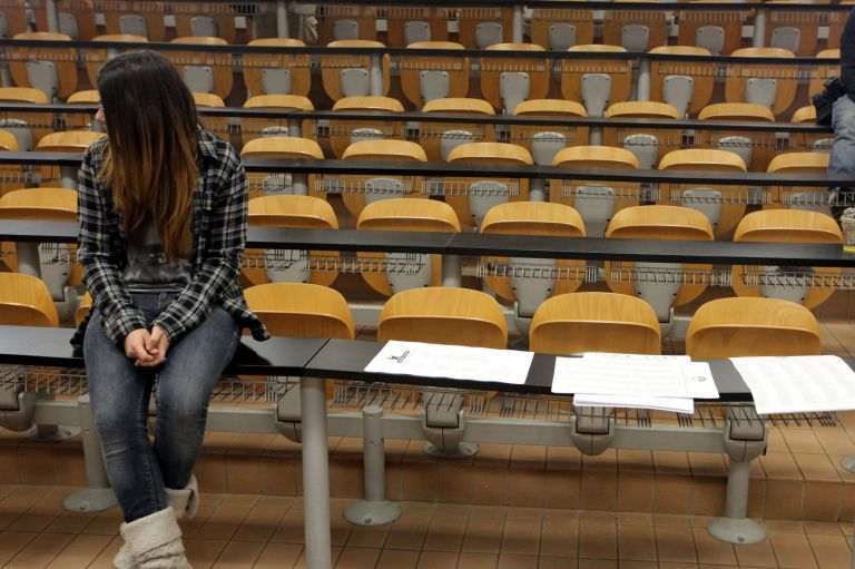 Κριτική της νεολαίας ΣΥΡΙΖΑ για την «αριστεία» της ΔΑΠ-ΝΔΦΚ | tovima.gr