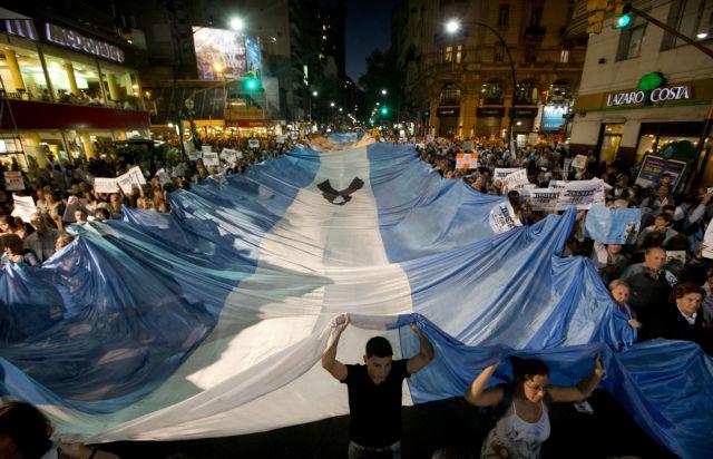 Αργεντινή: Διευθέτηση των οφειλών ή χρεοκοπία | tovima.gr