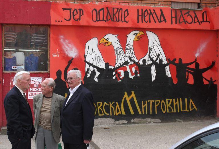 Ιωάννης Αρμακόλας: «Ολοένα και περισσότερο το Κόσοβο θα αποτελεί κανονικό κράτος και διεθνώς»   tovima.gr