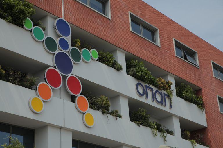 OΠΑΠ: οριστικός ανάδοχος η Intralot | tovima.gr