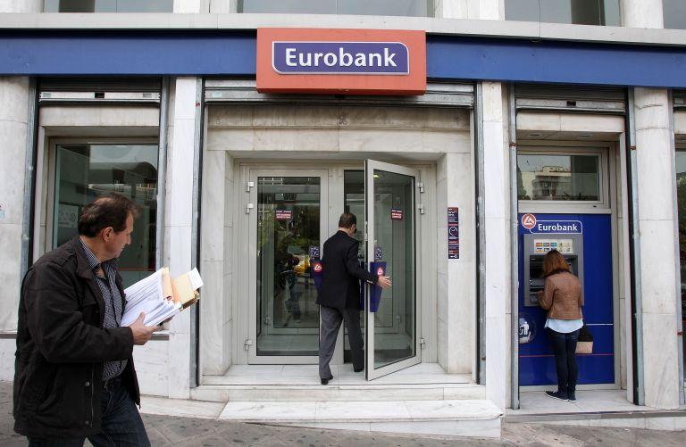 Eurobank: Θετική έκπληξη από την απόδοση της οικονομίας το γ' τρίμηνο | tovima.gr