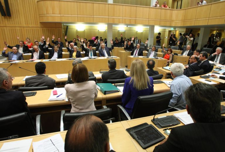 Η Βουλή της Κύπρου ενέκρινε τον δεύτερο μνημονιακό προϋπολογισμό   tovima.gr
