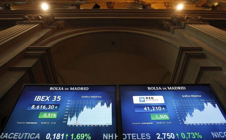 Σε χαμηλό 6μήνου οι αποδόσεις ιταλικών και ισπανικών ομολόγων | tovima.gr