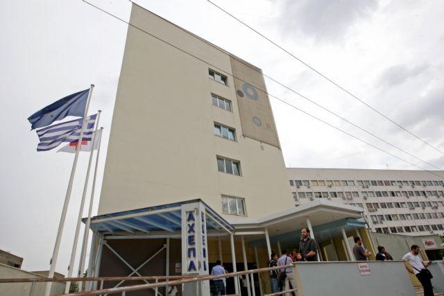 Θεσσαλονίκη: 4 τραυματίες από πτώση ασανσέρ στο ΑΧΕΠΑ | tovima.gr