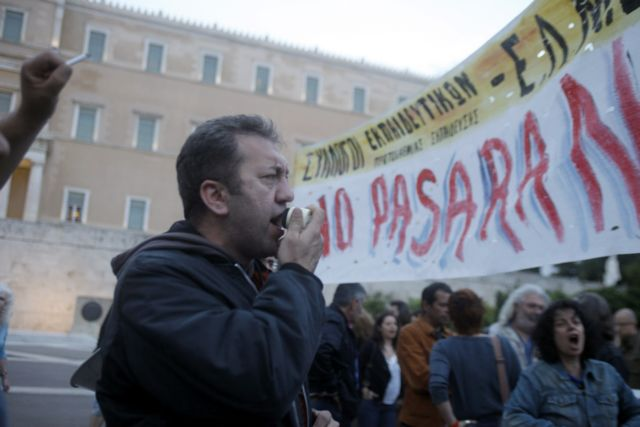 Civil mobilization demonstration to shut down Athens center | tovima.gr