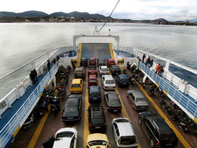 Eρευνα: Ακριβά τα εισιτήρια πλοίων για τους κατοίκους των μικρών νησιών | tovima.gr