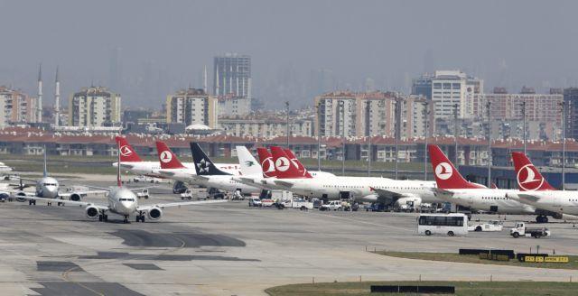 Κωνσταντινούπολη: Συναγερμός για βόμβα σε αεροπλάνα στο Ατατούρκ | tovima.gr